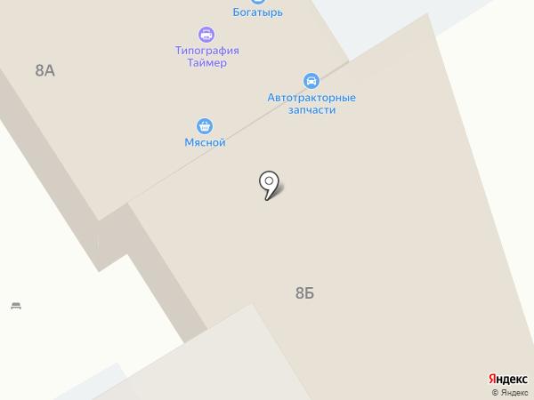 Shamsi Hall на карте Анапы
