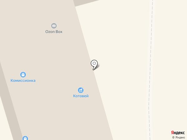 РосДеньги на карте Красногорска