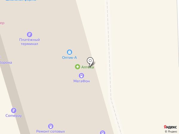 Магазин косметики и бытовой химии на карте Красногорска