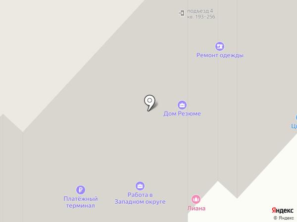 Discovery на карте Москвы