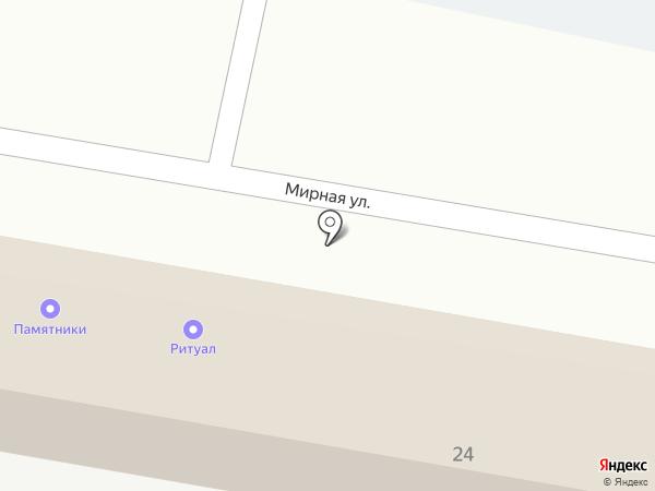 Ритуальное агентство на карте Анапы