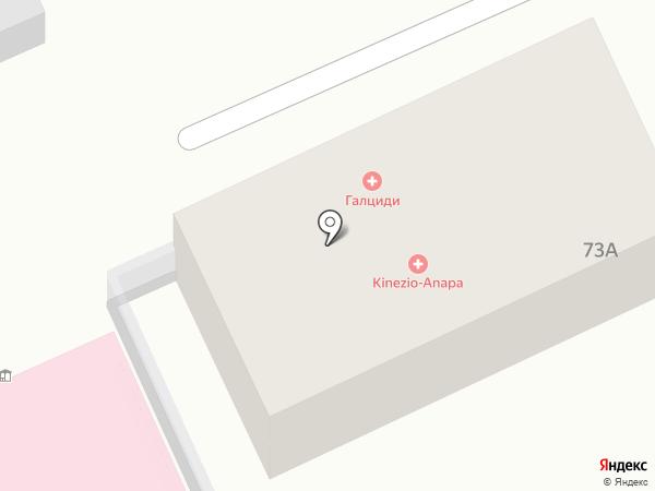 Galtsidi на карте Анапы