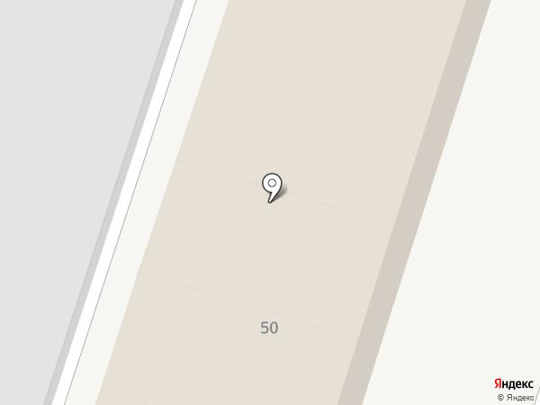 Автостекло на карте Анапы
