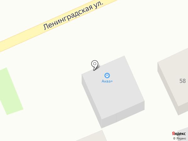 Аква+ на карте Анапы