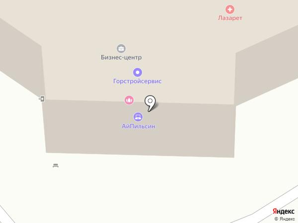 Фитнес Лэнд на карте Красногорска