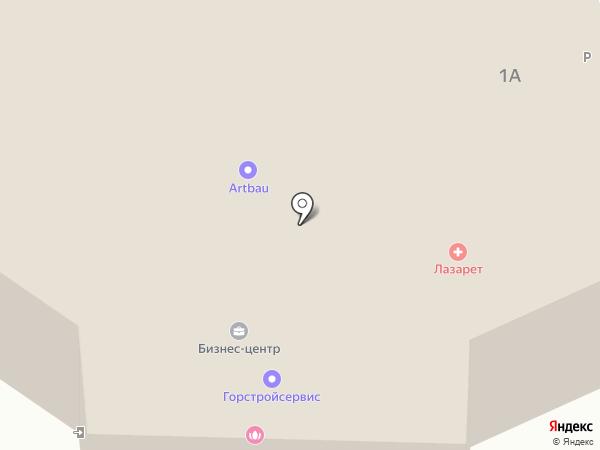 ТАНЕЦ ВАШЕЙ ЛЮБВИ на карте Красногорска