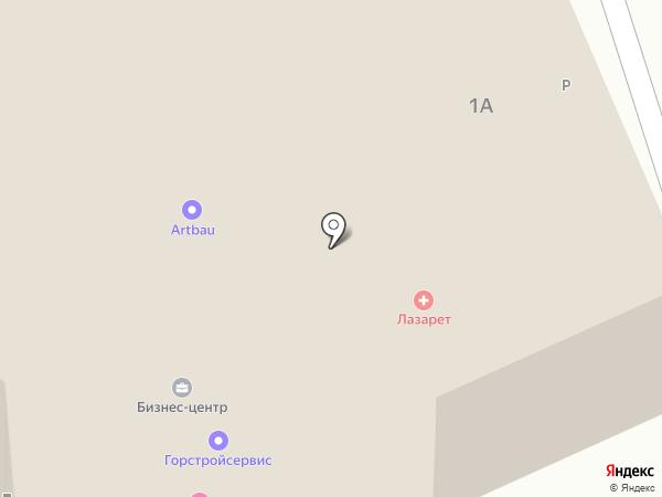 Оранжевый доктор на карте Красногорска