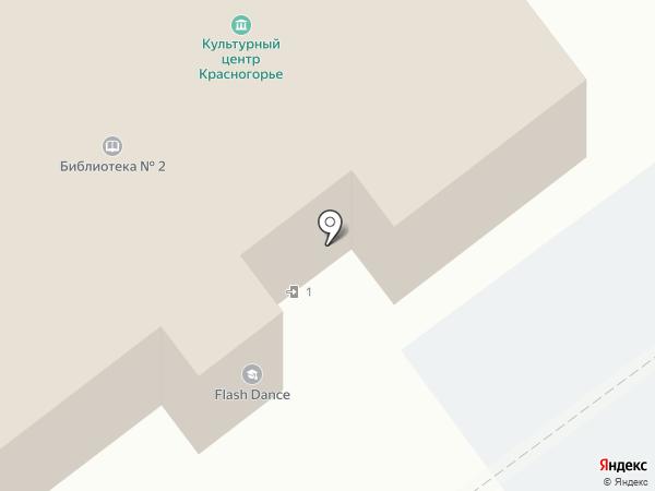 Flash Dance на карте Красногорска