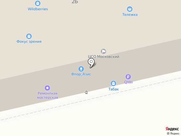 Ярче! на карте Московского