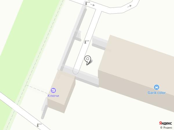 Мастерская по изготовлению ключей на карте Анапы
