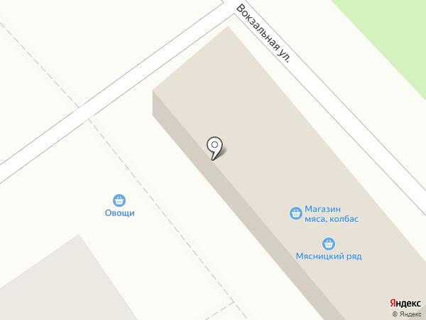 Мясницкий ряд на карте Красногорска