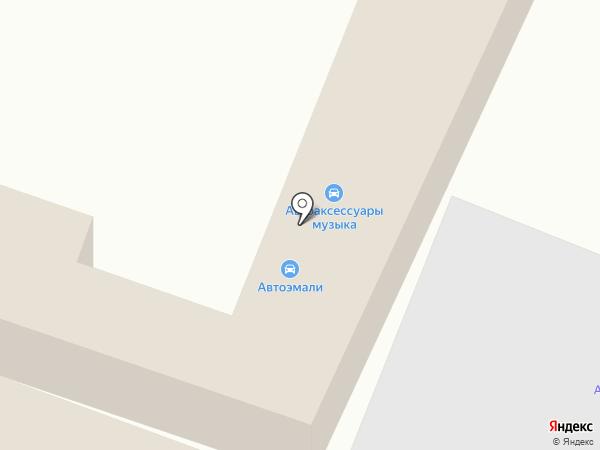 Кровельный центр на карте Анапы