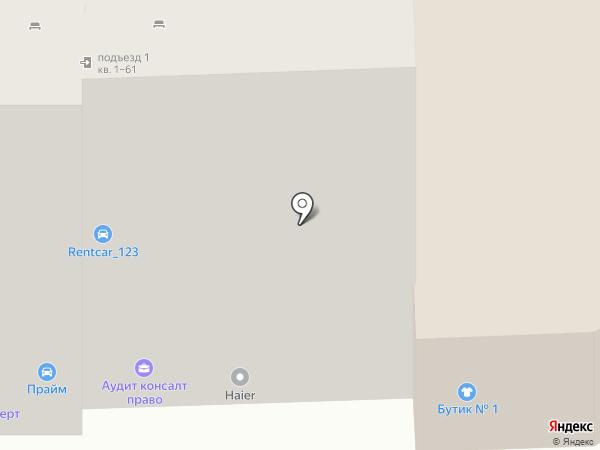 АрхКом на карте Анапы