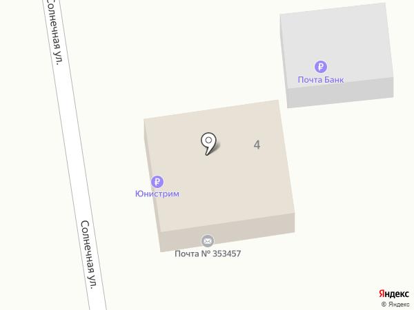 Почтовое отделение №457 на карте Анапы