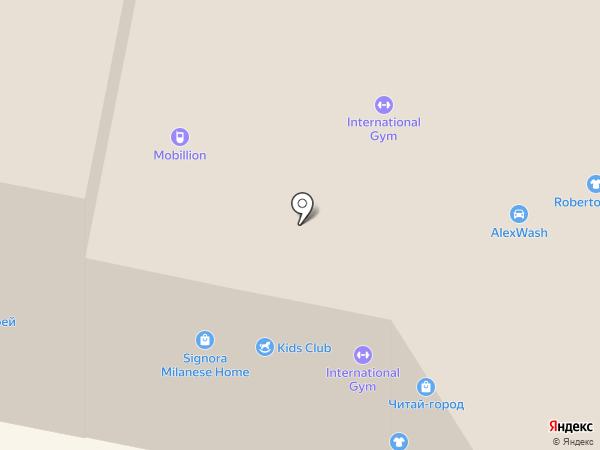 Steilmann на карте Красногорска