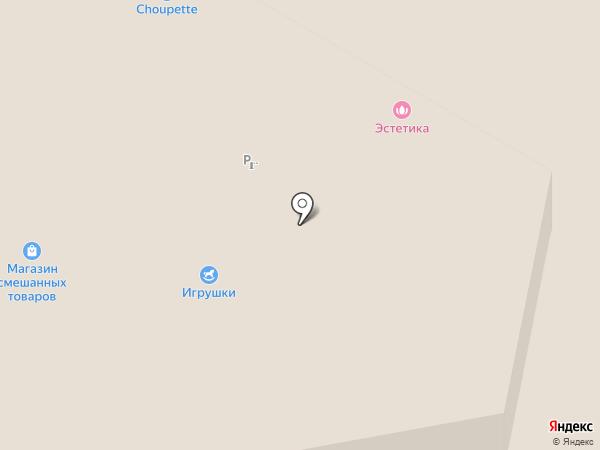 Coffee Family на карте Красногорска