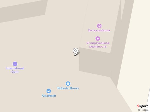 Roberto Bruno на карте Красногорска