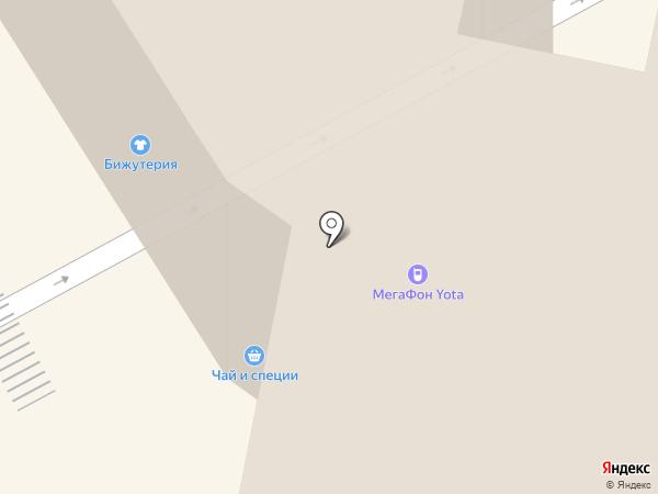 Whimsy на карте Красногорска