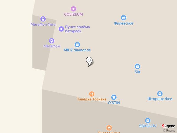 Adidas Originals на карте Красногорска