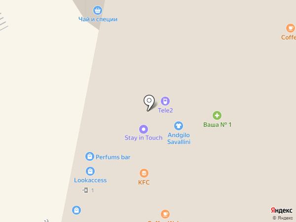 Крошка Картошка на карте Красногорска