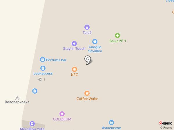 Sophene на карте Красногорска