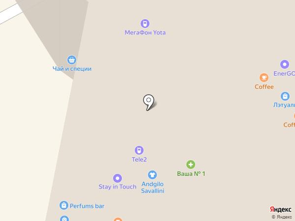 Tele2 на карте Красногорска