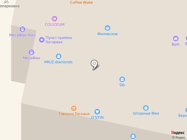 O`stin на карте Красногорска