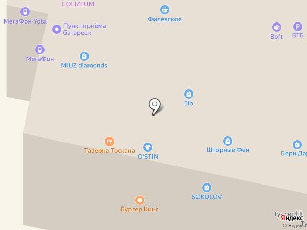 Fix Price на карте Красногорска
