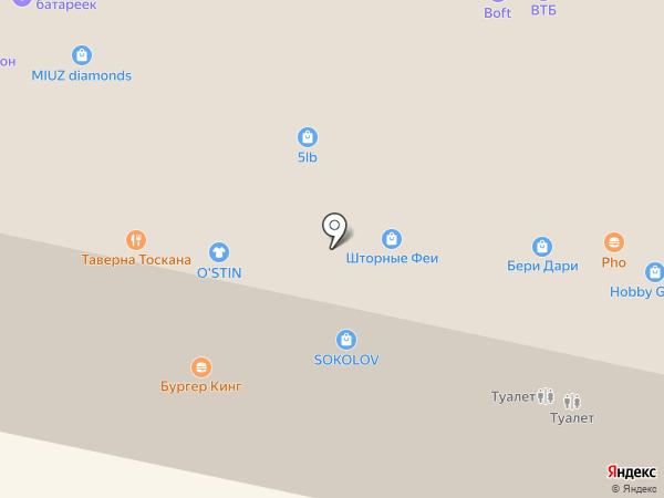 Ноу-Хау на карте Красногорска