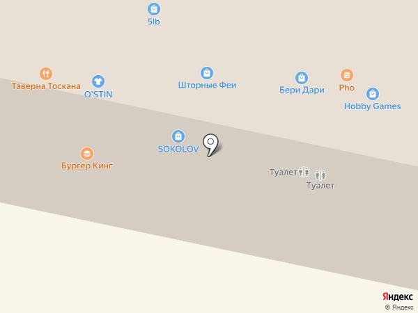 Билайн на карте Красногорска