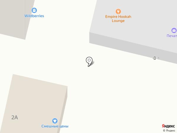Новогорск на карте Химок