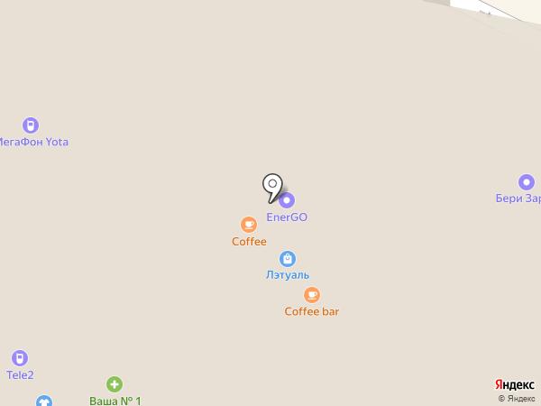 Л`Этуаль на карте Красногорска