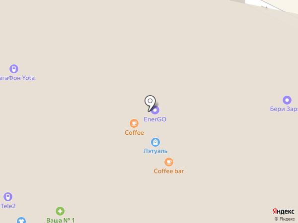 Mangustin на карте Красногорска
