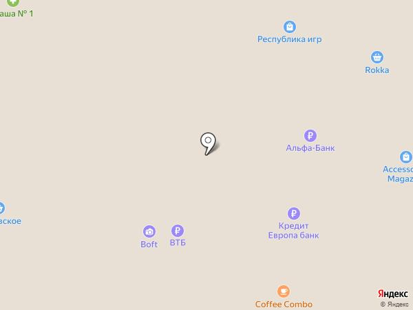 Магазин подарков и упаковки на карте Красногорска