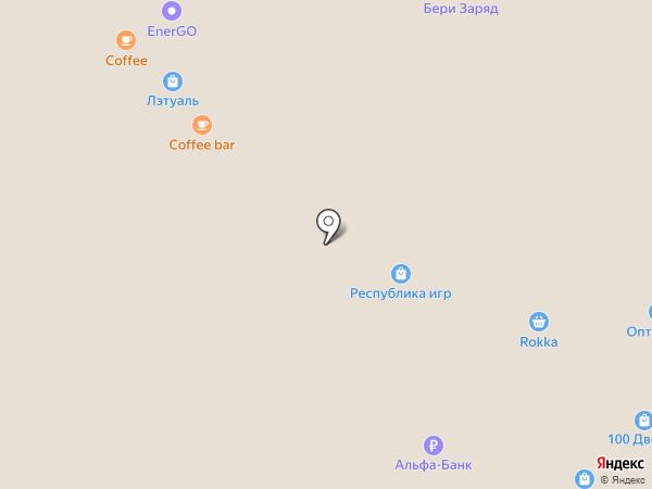 REDMOND Smart Home на карте Красногорска