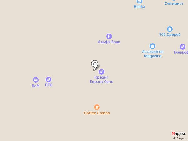 Магазин принадлежностей для маникюра на карте Красногорска
