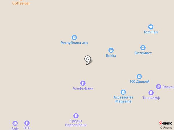Clock Hands на карте Красногорска