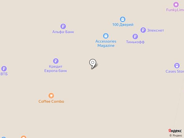 Reni Parfum на карте Красногорска