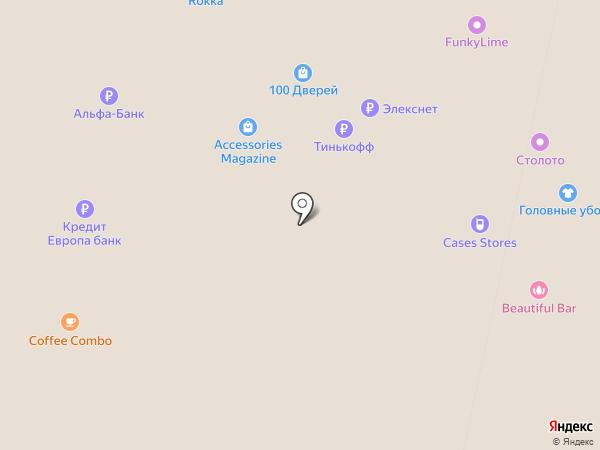 Beautiful Bar на карте Красногорска