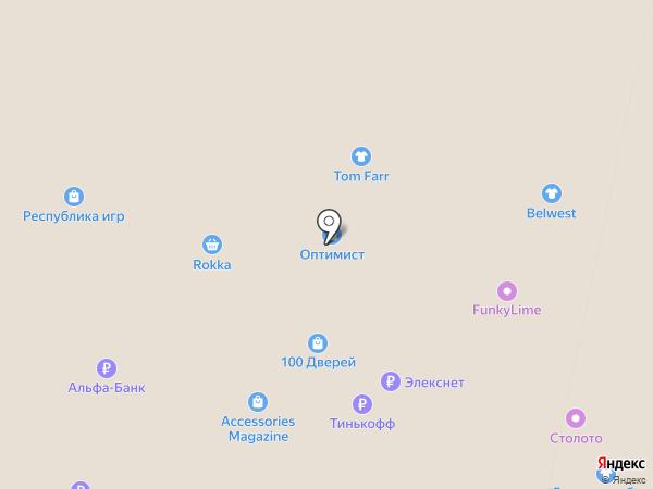 Hilding Anders на карте Красногорска