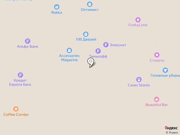Сеть часовых мастерских на карте Красногорска
