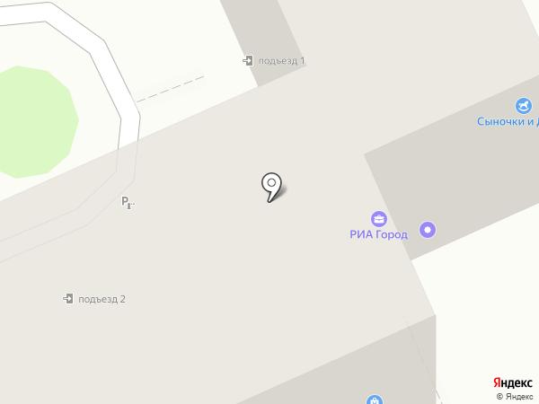 Массажный кабинет на карте Анапы