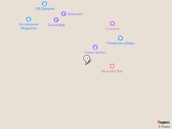 София на карте Красногорска