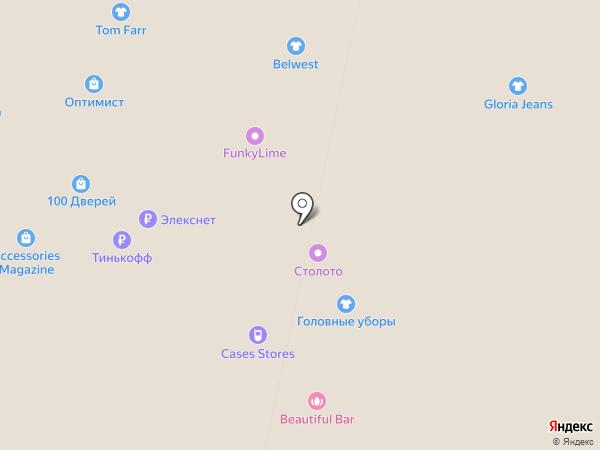 Магазин аксессуаров для мобильных телефонов на карте Красногорска