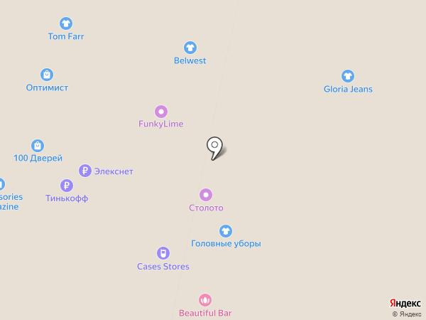 ParfumBar на карте Красногорска
