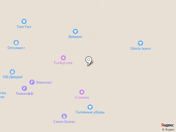 Столото на карте Красногорска