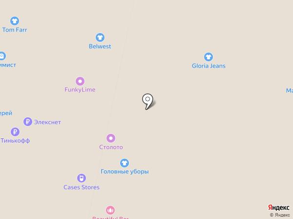 Сладости востока №1 на карте Красногорска