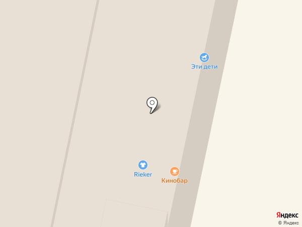 Lazurit на карте Красногорска