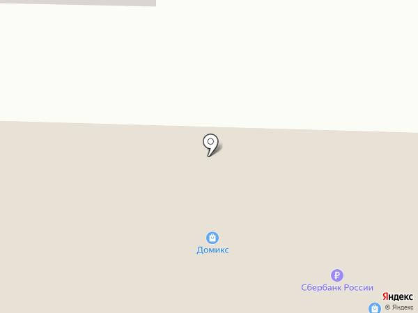 Строительно-торговая компания на карте Анапы