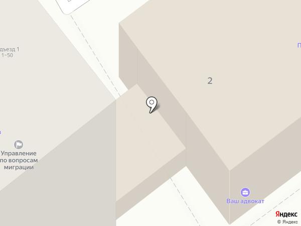 Gorizonov на карте Красногорска
